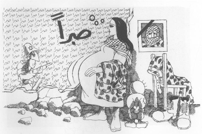 ناجي العلي - فلسطين - موقع قلم رصاص