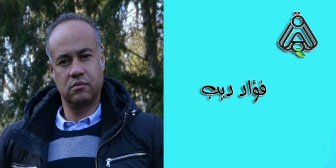 فؤاد-ديب-موقع-قلم-رصاص-660x330