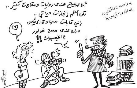 7775_caricature