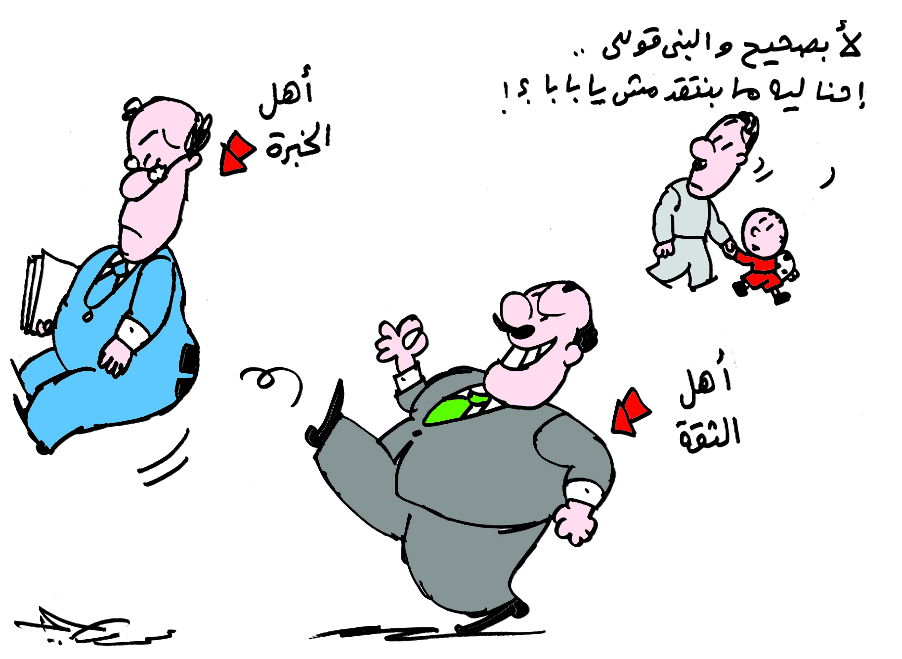 http://www.qalamrsas.com/wp-content/uploads/2017/03/caricatures_1408896253.jpg